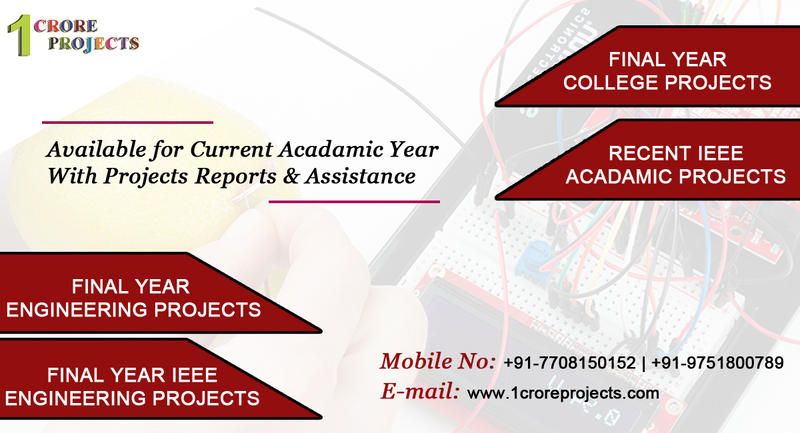 Best IEEE Final Year Project Centers In Dindigul